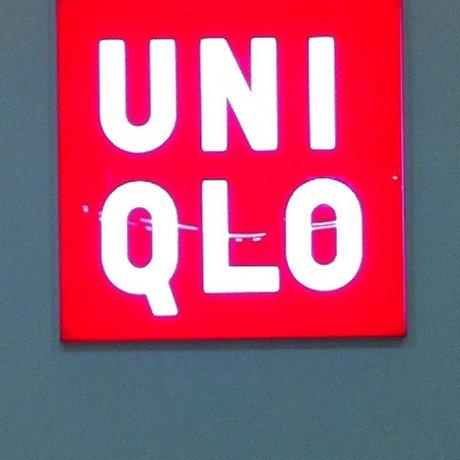 Where to buy Uniqlo in Kurashiki