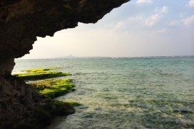 Vista da Praia Esmeralda, Okinawa