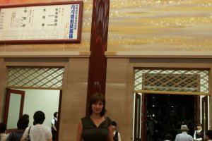 Холл театра кабуки