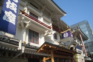 Здание театра кабуки в Токио