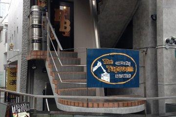 <p>Baird Taproom Harajuku&nbsp;entrance.&nbsp;</p>