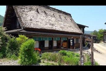 Yamamoto-ya em Shirakawa-go