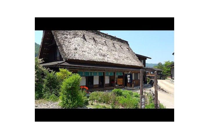 Ресторан Ямамото в деревне Ширакава