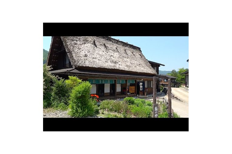 Yamamoto-ya ในหมู่บ้านชิระคะวะโกะ