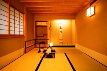 Why not try a tea ceremony while you are in Kyoto?