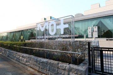 Museum Seni Kontemporer Tokyo