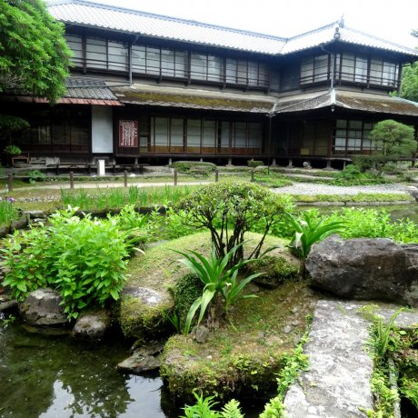 Shohinken Teahouse and Garden