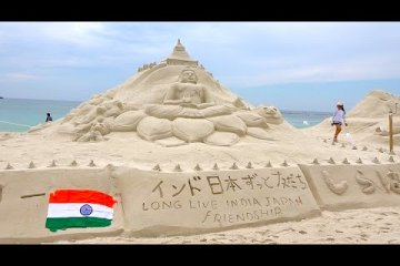 시라하마 해수욕장 모래 미술경연대회