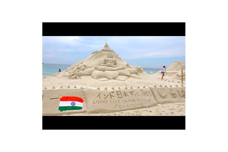 Конкурс песочного искусства на пляже в Ширахама