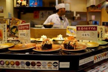 회전초밥 집, '미우라미사키코우' (まぐろ問屋 三浦三崎港)