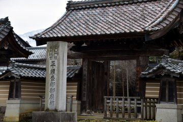 Tale of Echizen Jofukuji Temple 1