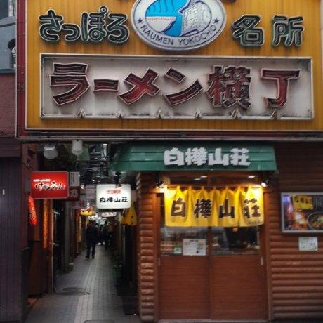 Raumen Yokocho, Sapporo