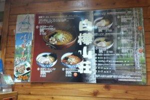 Daftar menu Raumen Yokocho