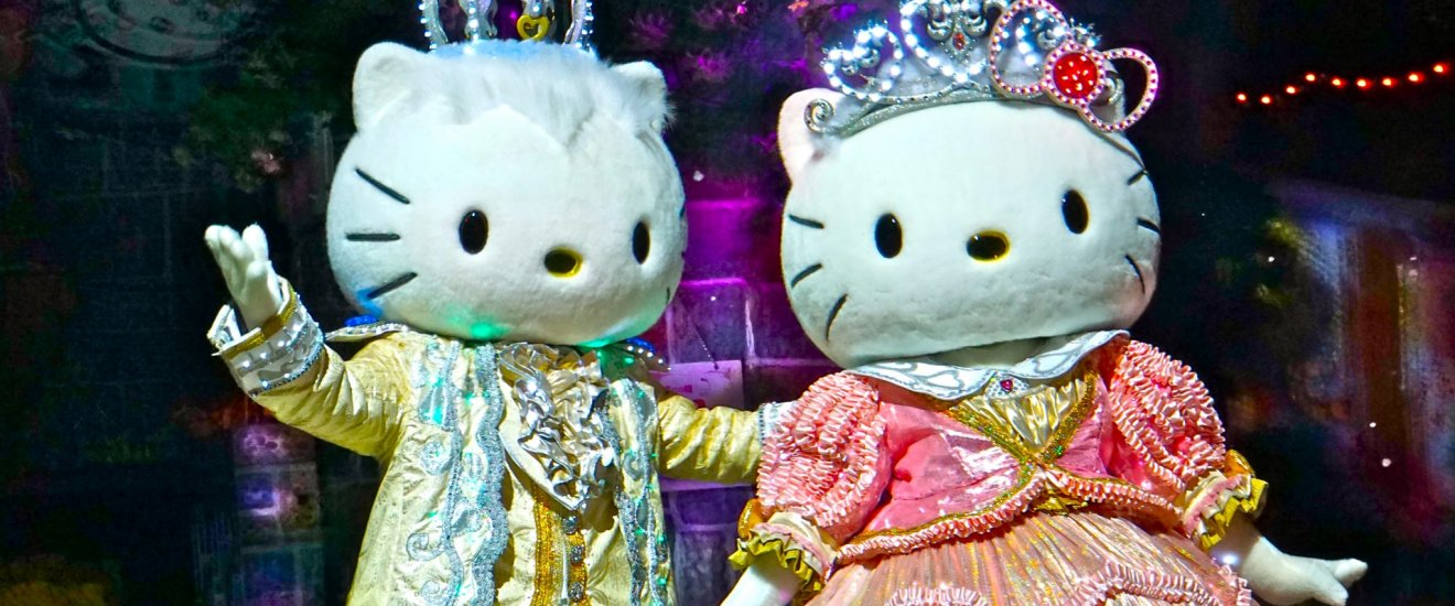 Hello Kitty and Dear Daniel are so happy to see you at Sanrio Puroland in Tokyo!