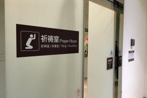 Tampak depan fasilitas prayer room. Perhatikan tombol interkom di sebelah kanan pintu masuk.