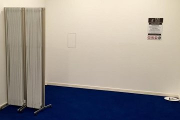 <p>The partition inside the room</p>