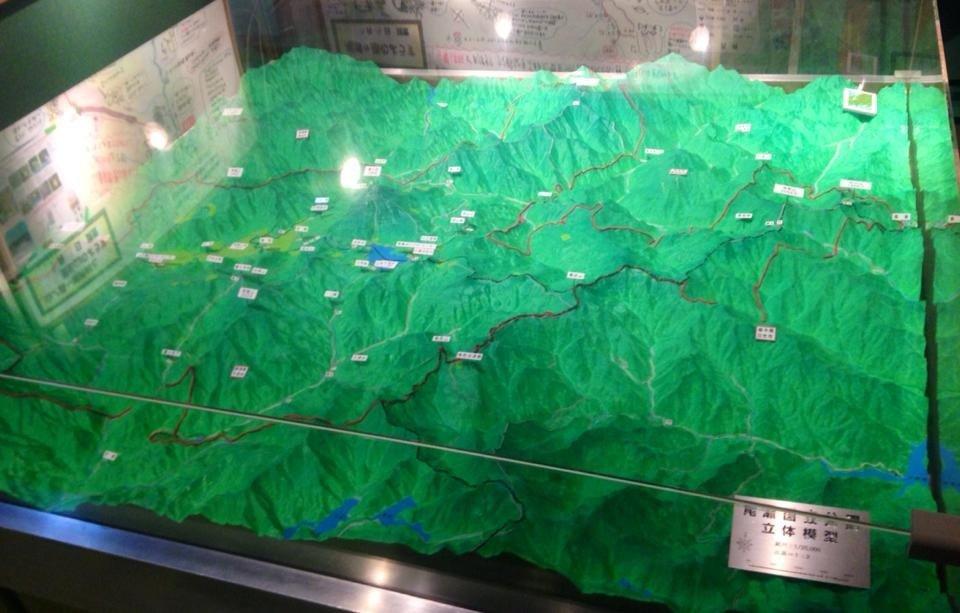 Kontur pegunungan di Taman Nasional Oze