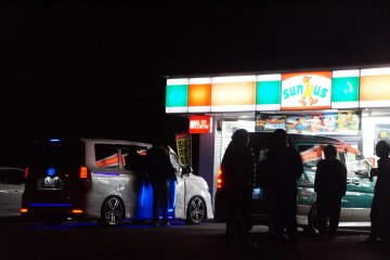 <p>What, your car doesn&#39;t have a fluorescent blue interior?</p>