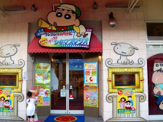 "The sign reads: ""Crayon Shin-chan Cinema Studio."" Get ready for your pants to be blown off."