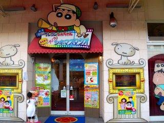 """Sebuah tanda baca: """"Studio Bioskop Crayon Shin-chan"""". Bersiap-siap celanamu akan """"diterbangkan"""""""