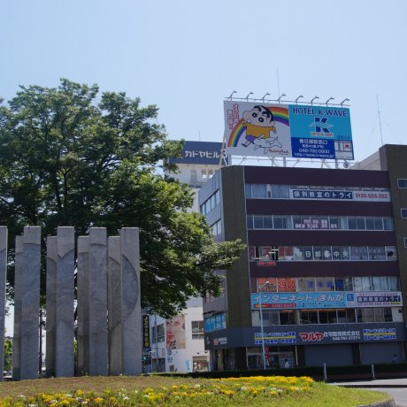 Crayon Shin-chan Theme Park