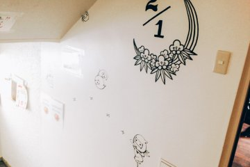 <p>Interesting wall decoration you can spot all over the building</p>