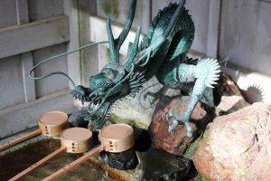 a dragon-decoratedchozuya