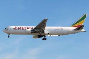 에티오피아 항공과 일본과 아프리카를 직항하세요