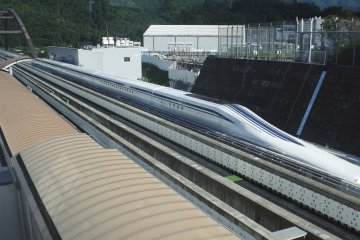 JR Tokai Offers Maglev Rides