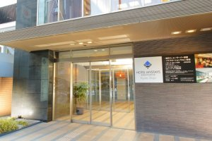 Entrance of HOTEL MYSTAYS Kyoto-Shijo