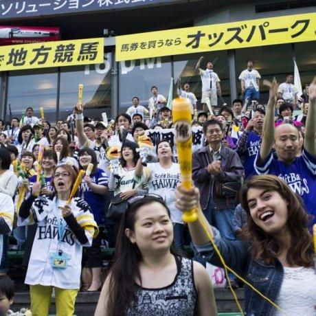 Les matchs de baseball au Japon