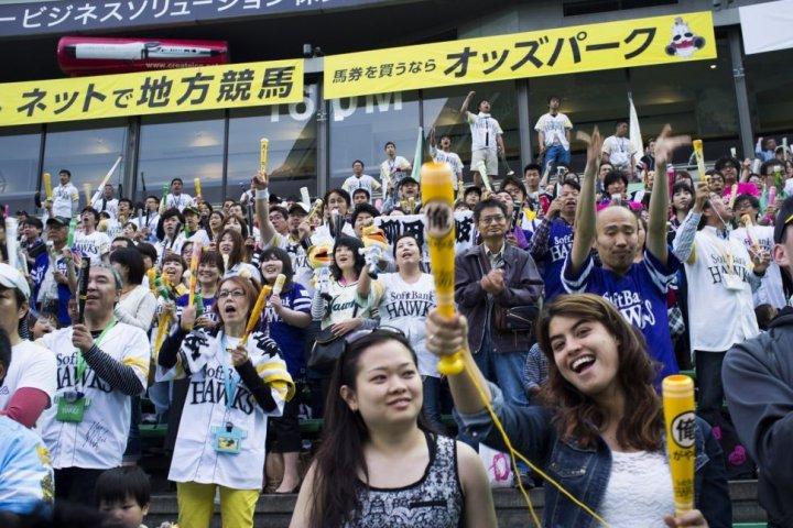 Watching Japanese Baseball Games