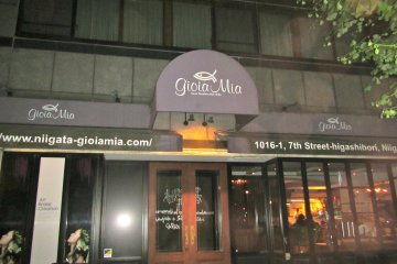 <p>Gioia Mia&#39;s main entrance on the Higashi Bori Dori</p>