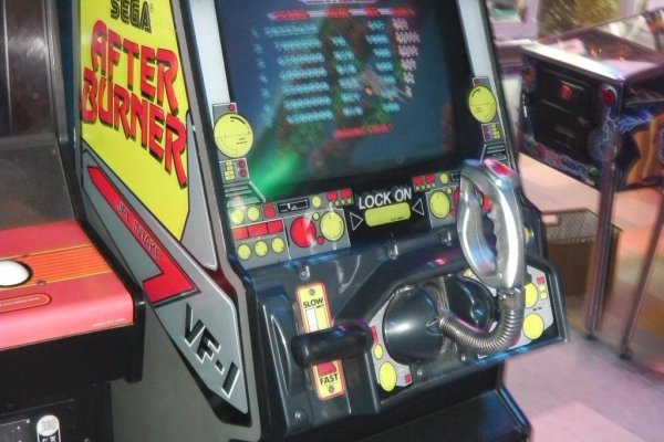 After Burner: more than a little nostolgic