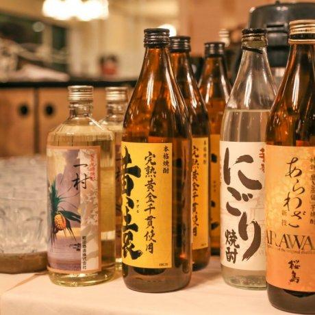 A Taste of Kagoshima [Closed]