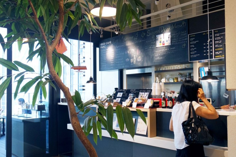 <p>Id&eacute;e Caf&eacute;&nbsp;Parc, which is located in the back of the&nbsp;Id&eacute;e, is not be missed!&nbsp;</p>