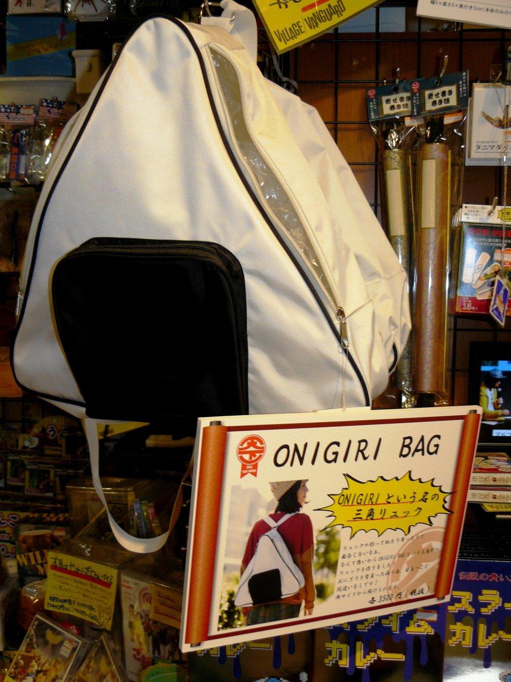 Симпатичный рюкзак в виде онигири