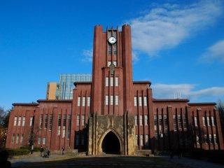 도쿄 대학교의 모습: 우리 학교보단 못 생겼다ㅎㅎ