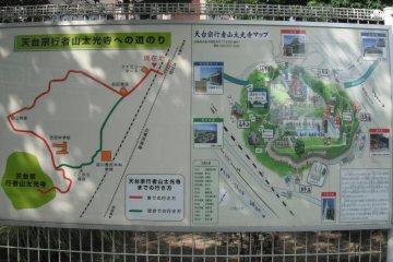 Hiroshima's Unexplored Furue Trail Course