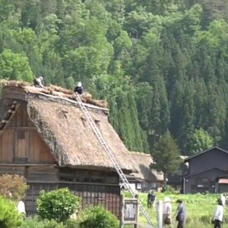 白川郷最大の合掌造り民家 和田家住宅