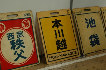 <p>Vintage train signs.&nbsp;</p>