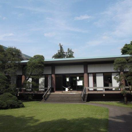 Museum Gotoh
