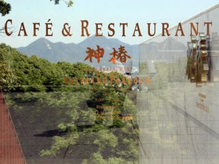 You can also find restaurants serving good quality food, with even greater views near the top of the mountain.