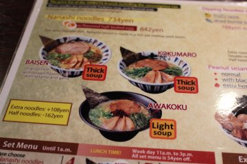 <p>English menu (see article for the online link)</p>