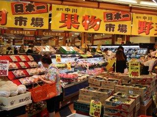 On trouve également à Kuromon quelques primeurs. Les prix restent toutefois assez élevés, comme dans la plupart des primeurs japonais