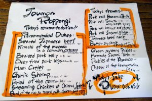 Jomon's specials of the day