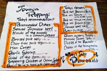<p>Jomon&#39;s specials of the day</p>