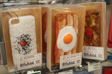 <p>炒麵設計的手機蓋</p>