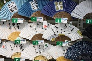 Kipas lipat khas Jepang