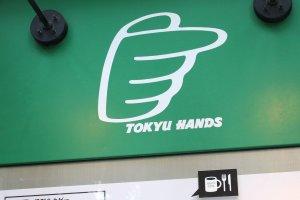 Logo Tokyu Hands dengan desain serba hijau
